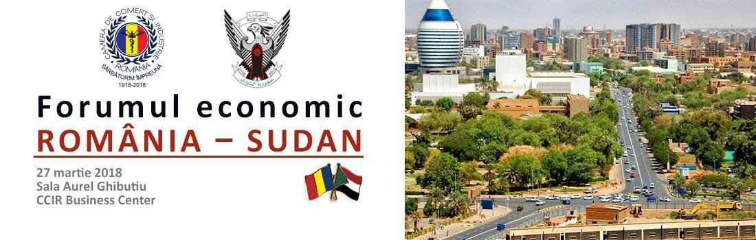 1100-ro-sudan-ro-min