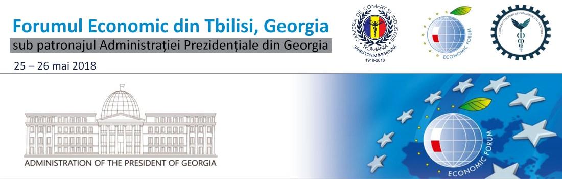 forum georgia ro-min