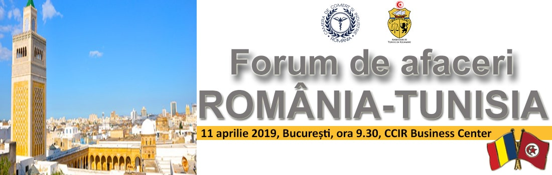forum ro tunisia3-min