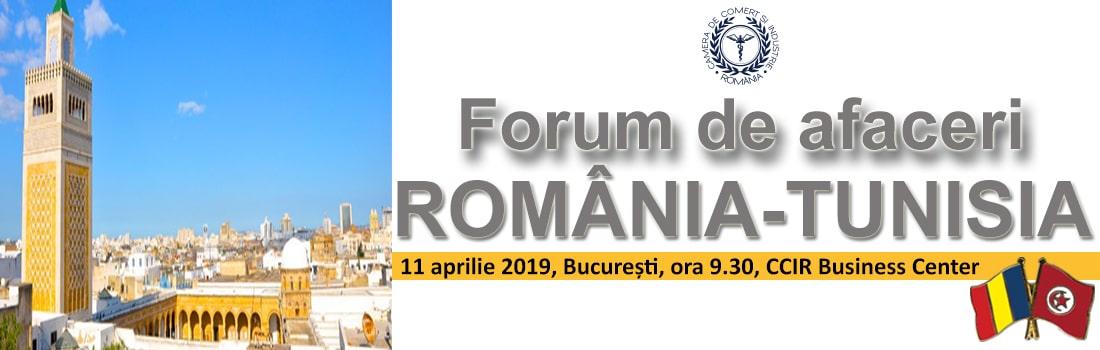 forum-ro-tunisia_ro-min