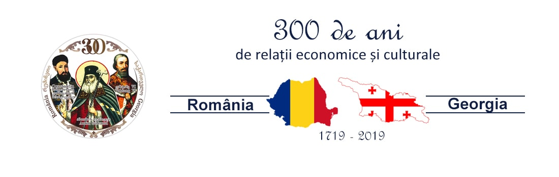 redim-banner-Romania-Georgia-min