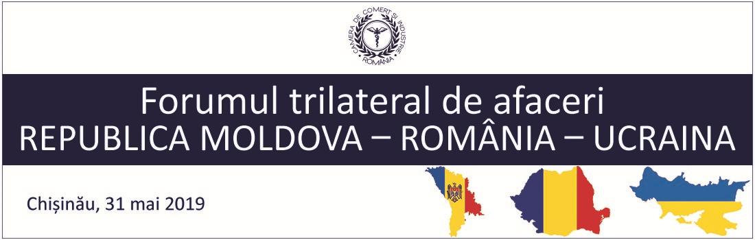 Forumul-trilateral-de-afaceri-min