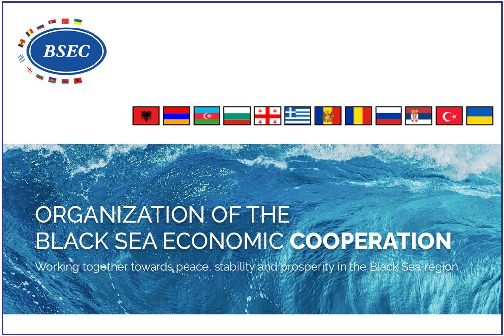 comunicat BSEC noiembrie 2020
